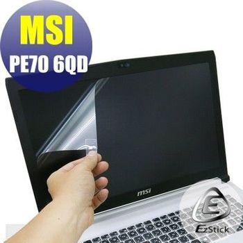 【EZstick】MSI PE70 6QD 專用 靜電式筆電LCD液晶螢幕貼 (鏡面螢幕貼)