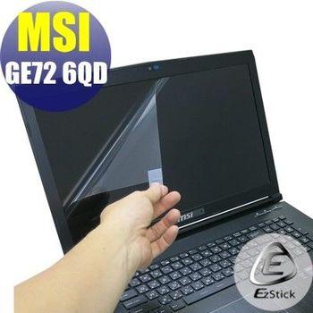 【EZstick】MSI GE72 6QD 專用 靜電式筆電LCD液晶螢幕貼 (霧面螢幕貼)