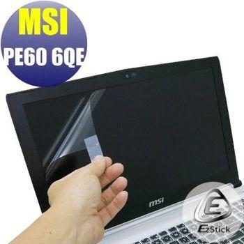 【EZstick】MSI PE60 6QE 專用 靜電式筆電LCD液晶螢幕貼 (霧面螢幕貼)