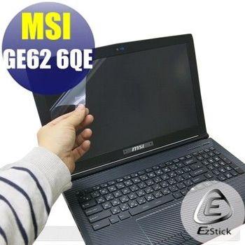 【EZstick】MSI GE62 6QE 專用 靜電式筆電LCD液晶螢幕貼 (霧面螢幕貼)