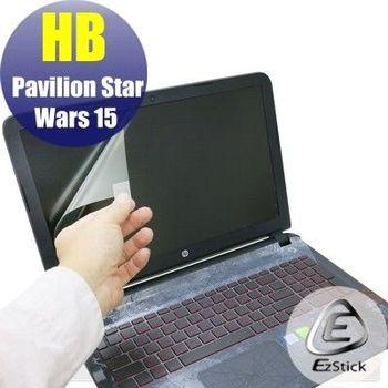 【EZstick】HP Pavilion Star Wars 15 專用 靜電式筆電LCD液晶螢幕貼 (霧面螢幕貼)