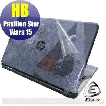 【EZstick】HP Pavilion Star Wars 15 系列專用 二代透氣機身保護膜 (DIY包膜)