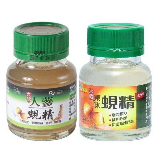 【任選組合】大昭 精氣活力超值組 96瓶