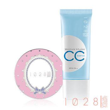 1028 全效保濕CC精華霜(兩色任選)+超吸油蜜粉餅
