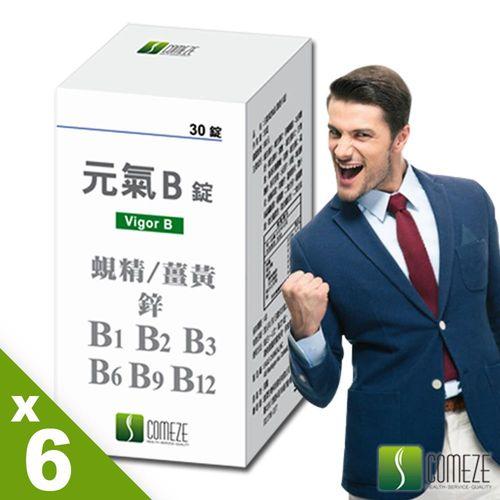 COMEZE康澤生技 元氣B錠(30錠/瓶)X6瓶-高單位水溶性B群