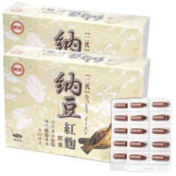 「台糖」二代納豆紅麴膠囊(2入)