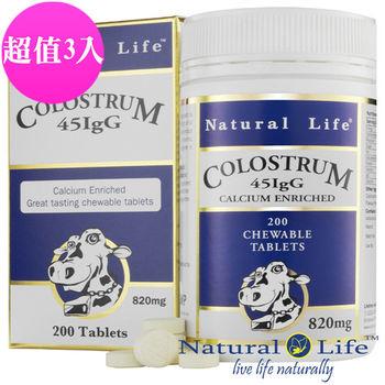 澳洲Natural Life牛初乳優鈣嚼錠3入組(200錠x3瓶)