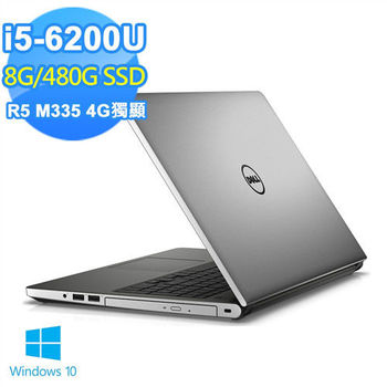 DELL 戴爾 Inspiron 15 5000 15.6吋 i5-6200U SSD版 獨顯M335 4G 筆電