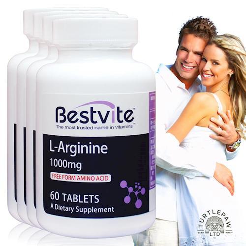 【美國BestVite】必賜力左旋精胺酸錠4瓶組 (60錠*4瓶)