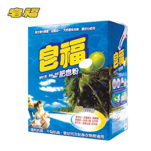 皂福肥皂粉 2200g