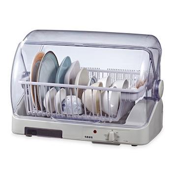 【名象】溫風循環式烘碗機  TT-865