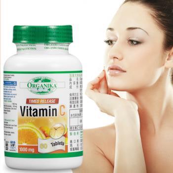 Organika優格康   長效緩釋型維生素C(60顆 60天份)