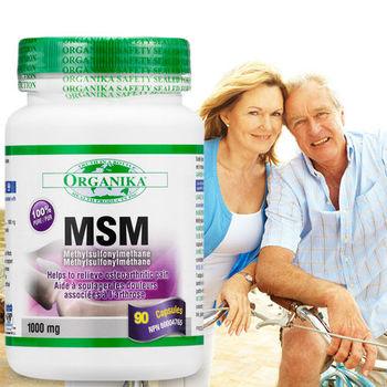 【Organika優格康】MSM(有機硫) 1000mg(90顆)