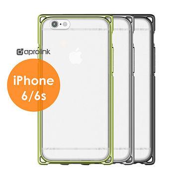 AproLink iPhone6s耐衝擊雙料保護殼