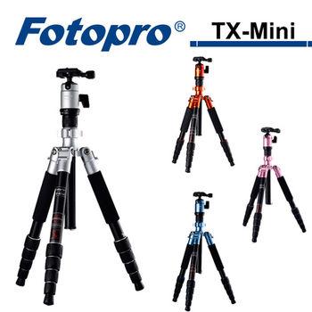 [送手腕帶]Fotopro TX-Mini 微單專用腳架