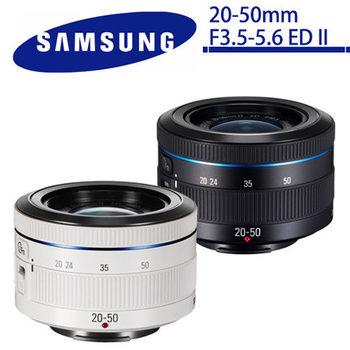 SAMSUNG 20-50mm F3.5-5.6 ED II 變焦鏡(公司貨)