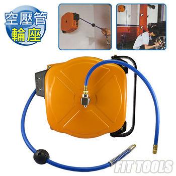 【良匠工具】自動收線/捲揚器 空壓管/高壓風管/氣動空壓管(1/4 MALE COUPLER 8.0mm(5/16)