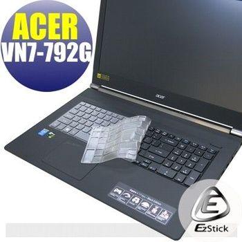 【EZstick】ACER Aspire V17 VN7-792G 系列專用 奈米銀抗菌 TPU 鍵盤保護膜