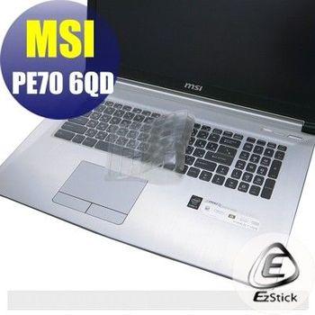 【EZstick】MSI PE70 6QD 系列專用 奈米銀抗菌 TPU 鍵盤保護膜