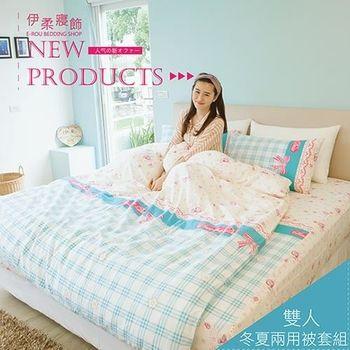 【伊柔寢飾】獨家新品.精梳棉床包兩用被套組-雙人.伊利諾