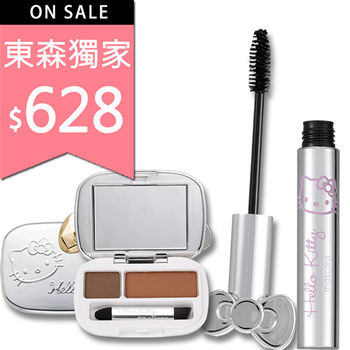 【iBV.18】Hello Kitty 自然大眼組- 眉粉+睫毛膏(HK05001-A)
