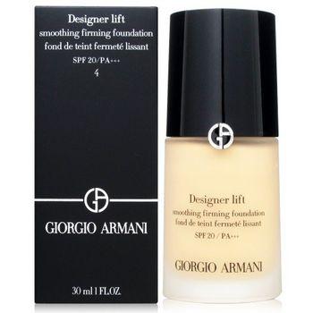 GIORGIO ARMANI 亞曼尼 設計師V型緊緻粉底液 #04 #05