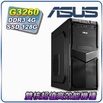 華碩H81平台【阿多尼斯】Intel G3260雙核心 4G記憶體 SSD128G固態硬碟 雙核超值高效能機種