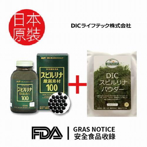 【日本DIC藍藻】料理與隨身全方位呵護組(1000錠+100g)