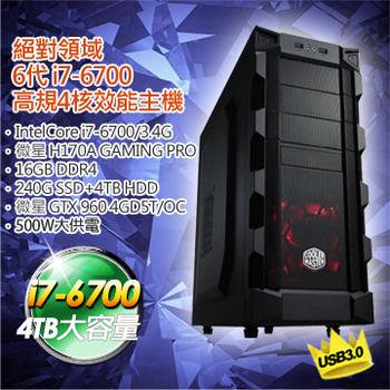 【微星平台】絕對領域(I7-6700/微星H170A GAMING PRO/微星GTX960 4GD5TOC/240G SSD+4TB HDD/16G DDR4)6代高效能極速主機