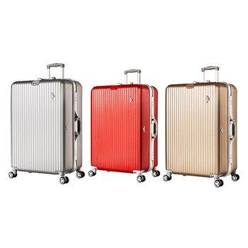 Rowana傳奇經典鋁框硬殼行李箱