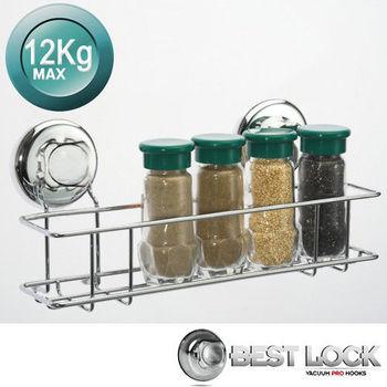 【法國Best Lock】無痕吸盤-廚衛多用途調味品罐架 (RAN4683)