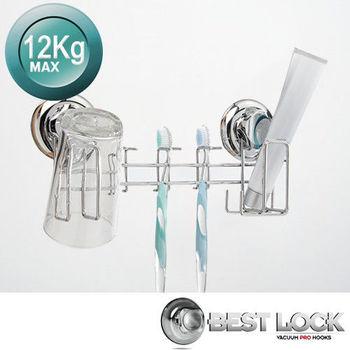 【法國Best Lock】無痕吸盤-多功能牙刷置物架(RAN4702)