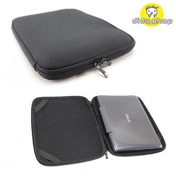 Dido shop 各尺寸 10吋 11吋 12吋 13吋 15吋 黑鑽輕巧 筆電 防震袋 (DH065)