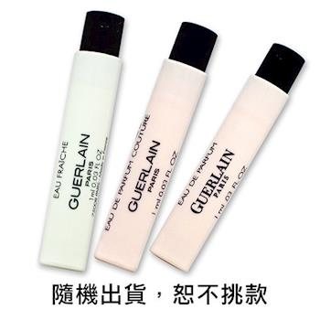 GUERLAIN 嬌蘭 針管香水福袋 2ml x2入 (內容保證不重複)