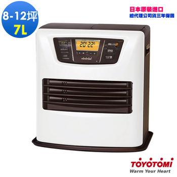 《買就送》【日本 TOYOTOMI】7L煤油電暖爐 LC-L36C-TW(白色)