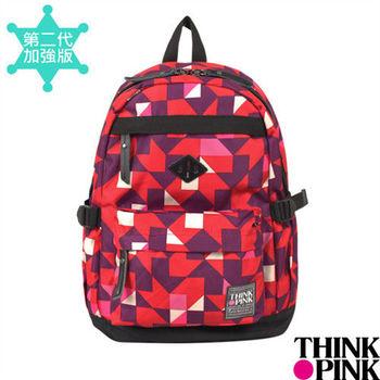 THINK PINK - 義大利品牌 幻彩系列 第二代加強版 輕量後背包 - 菱角紅