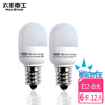 【太星電工】觀自在LED節能燈泡 E12/0.3W/2入(白光)(6組) ANA226W*6