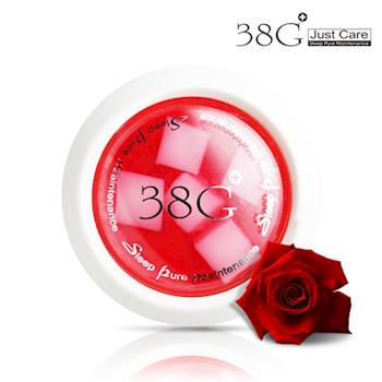38G玫瑰潤潔酵素晶體_無可比擬的保水力