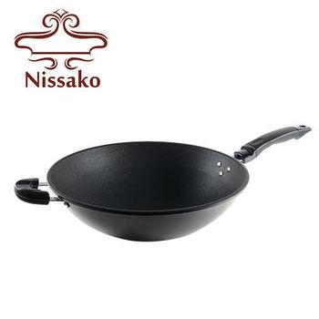 【台灣製造】Nissako 遠紅外線陶瓷不沾鍋 36cm 炒鍋(無鍋蓋)