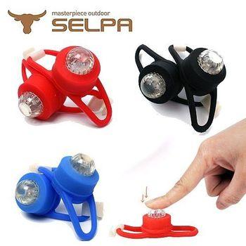 【韓國SELPA】多功能LED燈/青蛙燈(三色各一)