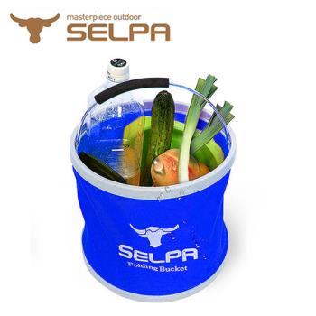 【韓國SELPA】收納大容量可摺疊多用途水桶/裝水/釣魚/露營/洗車(藍)