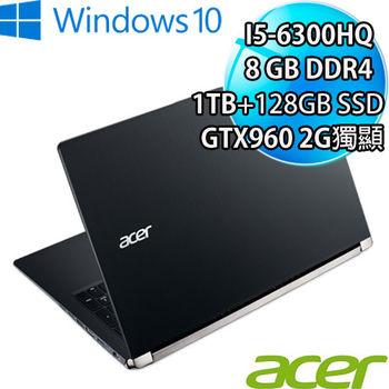 ACER 宏碁 VN7-592G-54Q3 15吋 IPS FHD i5-6300HQ 獨顯960M 2G Win10 六代處理器電競筆電