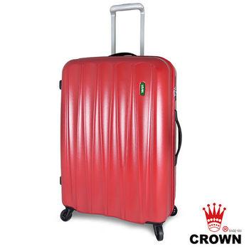 CROWN皇冠 21吋LOJEL羅傑 西洋棋本質系列 輕量霧面防刮 行李箱CF1366~熱情紅