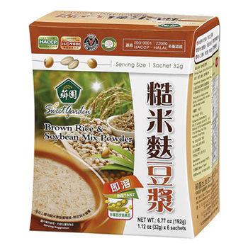 【薌園】糙米麩豆漿 (32公克 x 6入) x 12盒