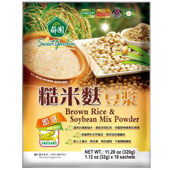 【薌園】糙米麩豆漿(32g x 10入) x 12袋