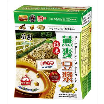 【薌園】燕麥糙米豆漿  (32公克 x 6入) x 12盒