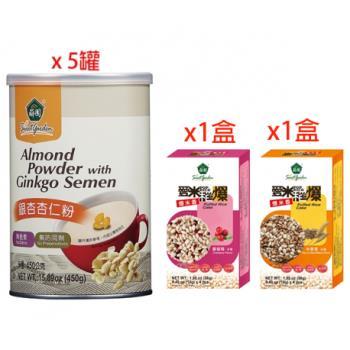 【薌園】銀杏杏仁粉(450g)x5罐+4入爆米香x2盒(口味隨機)