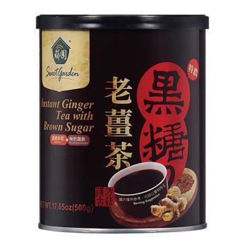 【薌園】黑糖老薑茶粉500g x4罐