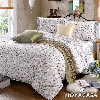 《HOYACASA 小步舞曲》加大四件式芯舒絨兩用被床包組