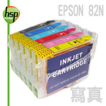EPSON 82N 滿匣 六色 填充式墨水匣 TX700W